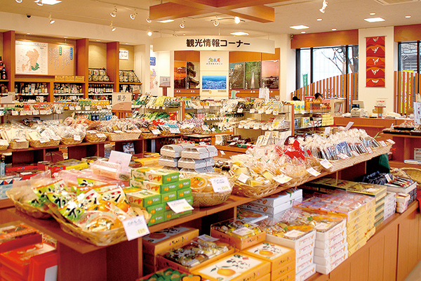 Kumamoto Prefectural Product Center